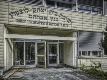 Entrance - The main entrance of an abandoned Jewish school in Switzerland, Schweiz