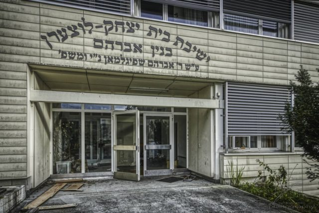 Entrance - The main entrance of an abandoned Jewish school in Switzerland, Schweiz